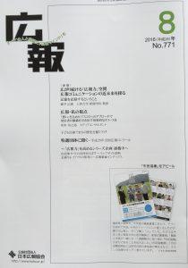 IMG_0851